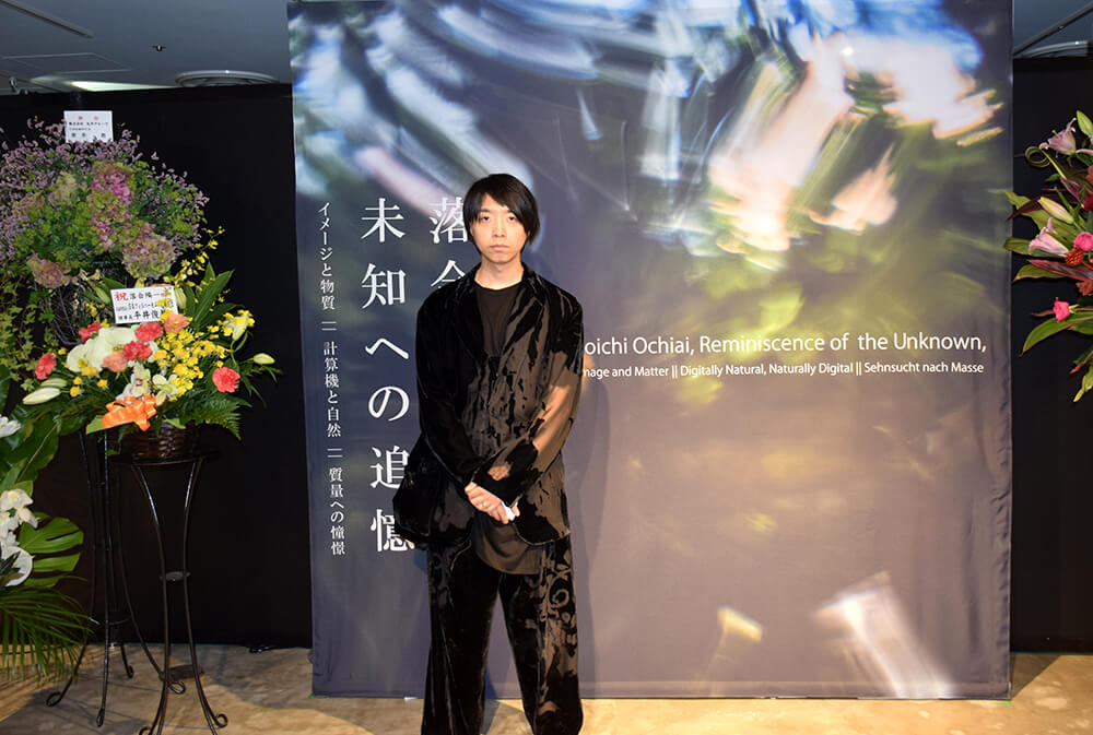 渋谷モディにて落合陽一個展「未知への追憶」