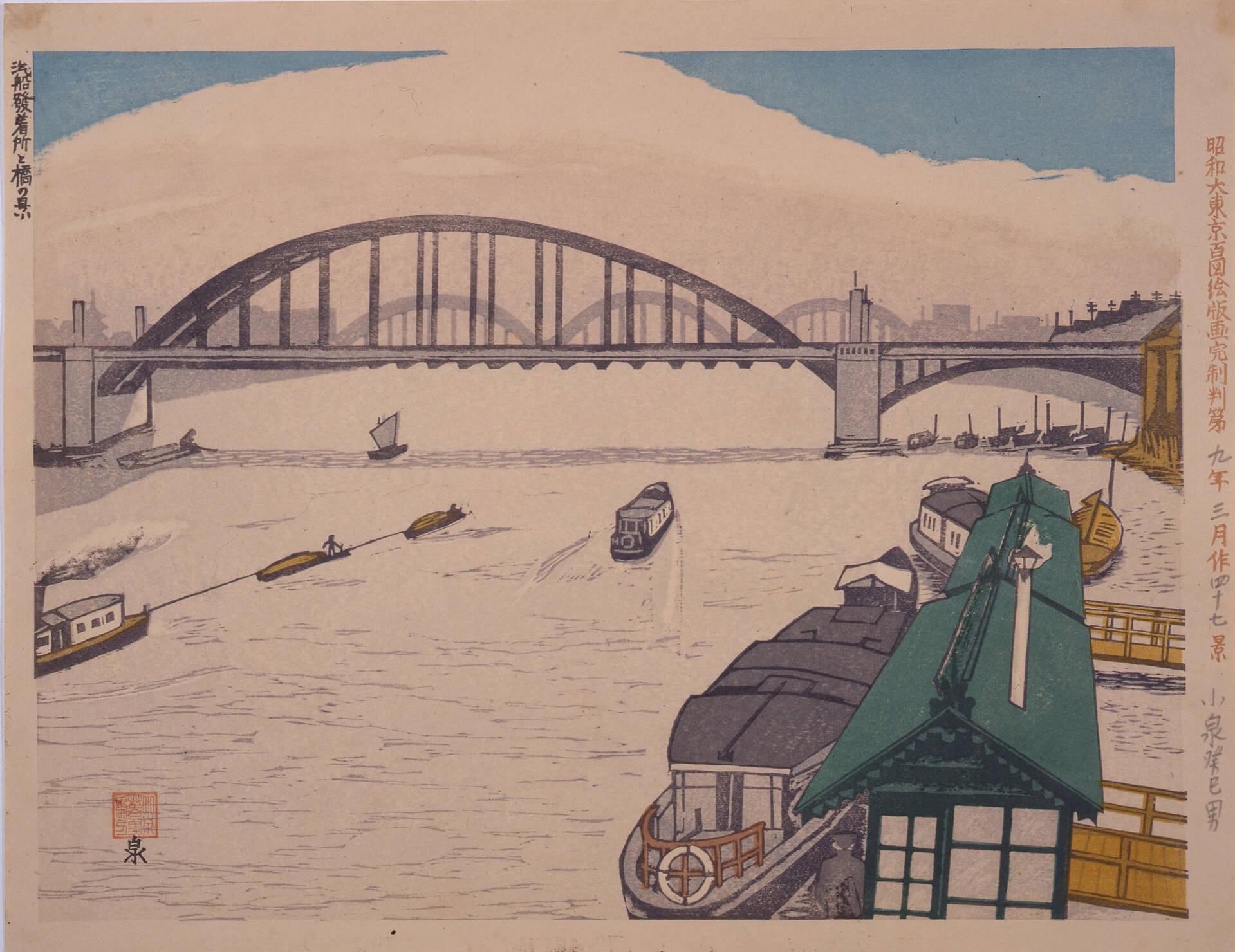 江戸東京博物館「大東京の華―都市を彩るモダン文化」